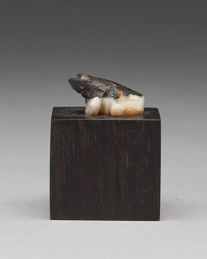 Squatting Toad Amulet