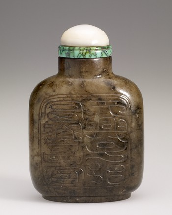 Snuff Bottle Carved with Archaic Scripts