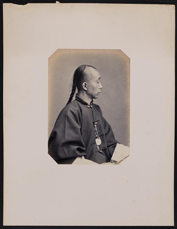 269. Ichang-yung-hion (34 ans) Domestique de la Mission chinoise à Paris, profile